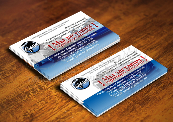 free_business_card_mock_up_by_mikayilzade-d6dzylr